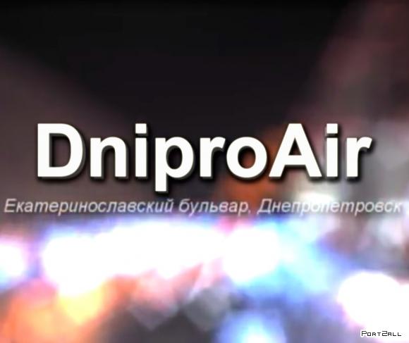 #DniproAir Екатеринославский бульвар, Днепропетровск