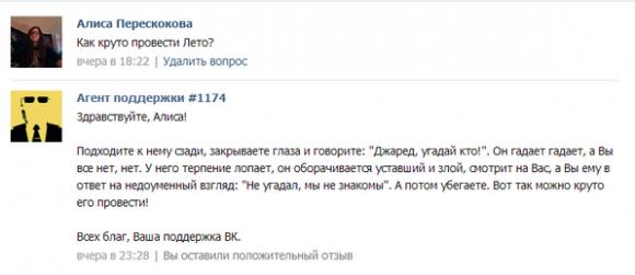 Подборка приколов из Twitter #twiprikol №86