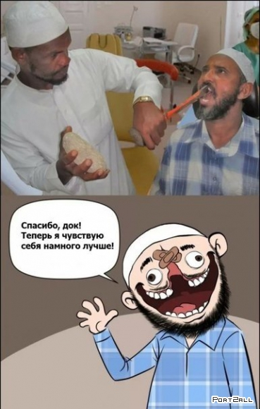 Подборка приколов из Twitter #twiprikol №87