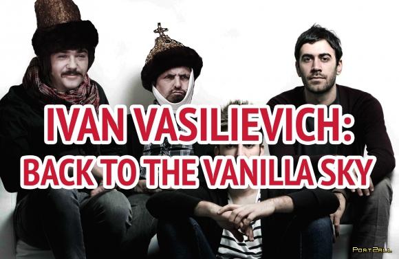"Vanilla Sky перепели песню ""Звенит январская вьюга"".  Vanilla Sky - Zvenit Yanvarskaya Viuga Official Video"