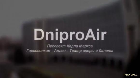 #DniproAir - Горисполком, Театр оперы и балета, Днепропетровск