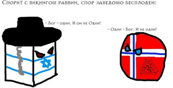 Подборка приколов из Twitter #twiprikol №88