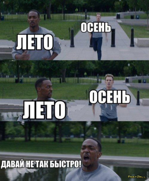 Подборка приколов из Twitter #twiprikol №89 #летодавайдосвиданья