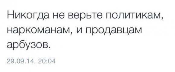 Подборка приколов из Twitter #twiprikol №91