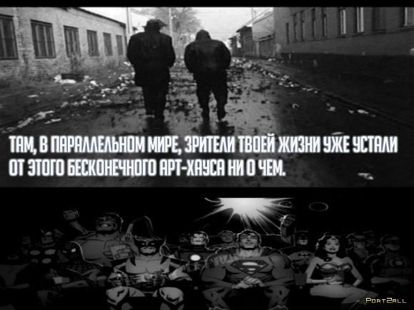 Подборка приколов из Twitter #twiprikol №92