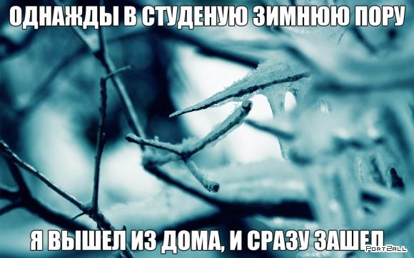 Подборка приколов из Twitter #twiprikol №93
