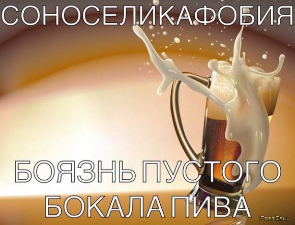 Подборка приколов из Twitter #twiprikol №94