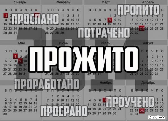 Подборка приколов из Twitter #twiprikol №95