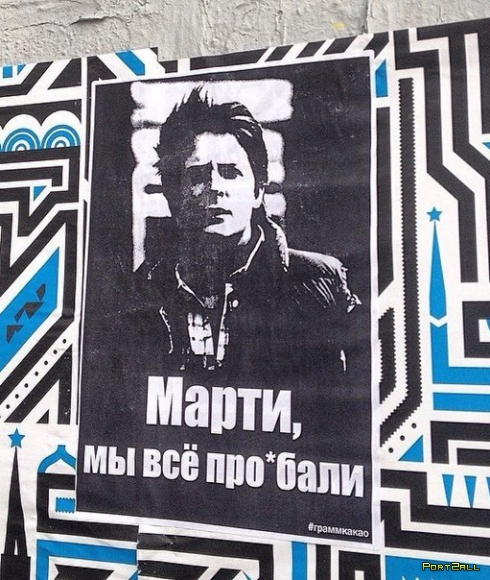 Подборка приколов из Twitter #twiprikol №96