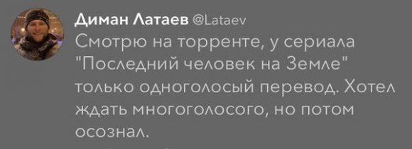 Подборка приколов из Twitter #twiprikol №97