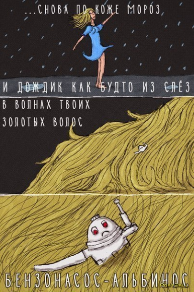 """Подборка приколов из Twitter #twiprikol №98 """"Блины с лопат"""" и генератор слоганов"""