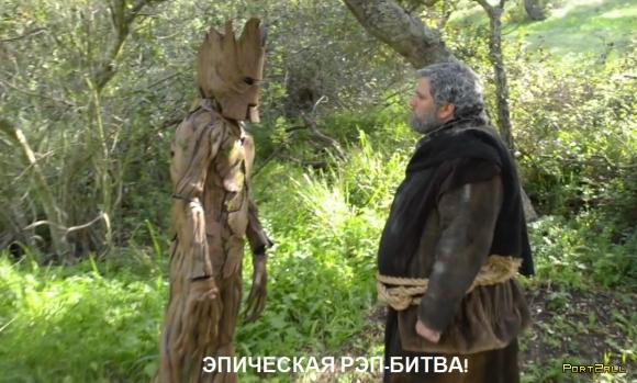 Эпическая рэп-битва: Ходор против Грута! | HODOR vs GROOT RAP BATTLE