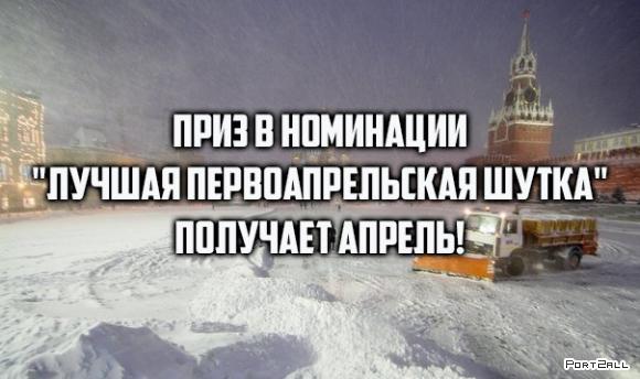 Подборка приколов из Twitter #twiprikol №99 Вспоминая первое апреля