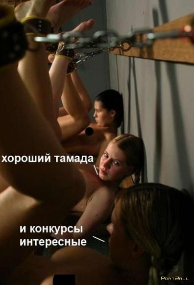 Подборка приколов из Twitter #twiprikol №100 Ретвит обязателен! :)