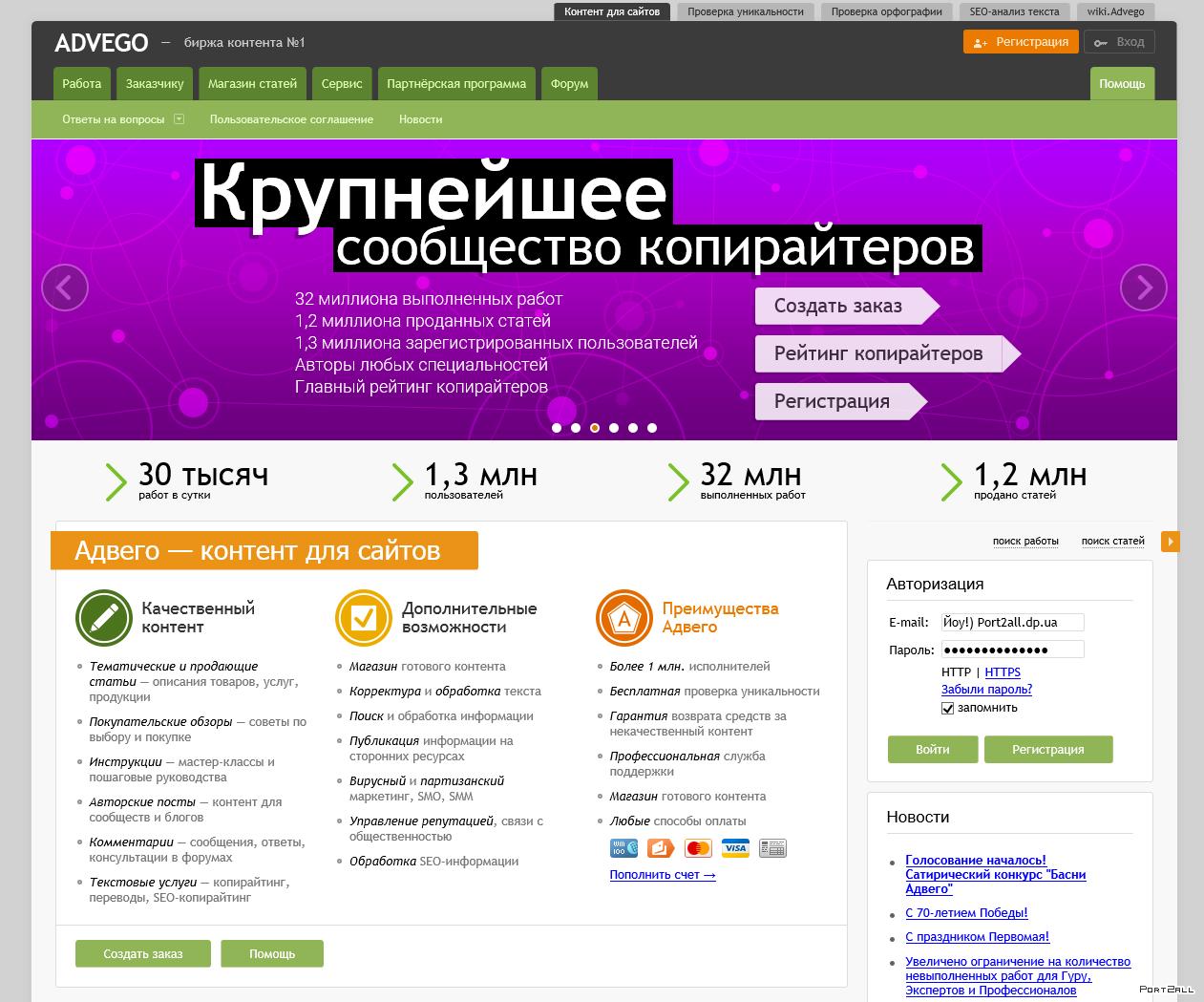 Отзывы о заработке в интернете сайты заработки в интернете на размещение рекламы