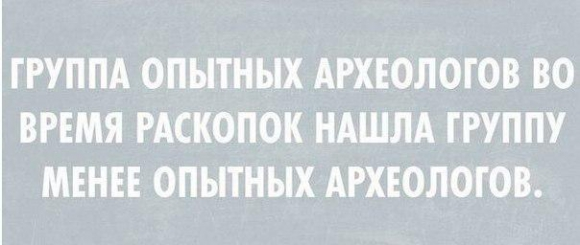 Подборка приколов из Twitter #twiprikol №101 Безумный май
