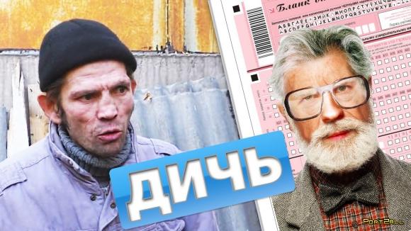 ACONTRARI - ДИЧЬ (Hard Dubstep Edit.)