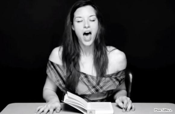"""Литературный оргазм. Русская версия """"Literary Orgasm"""""""