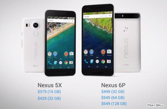 Компания Google обновила линейку Nexus-смартфонов.